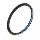 NISI 58mm Colorful DMC UV Ultra Violet Lens Filter Protector for Nikon, Canon, Sony, Olympus Camera