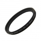 NISI 39mm MC UV Ultra Violet Ultra-thin double-sided multilayer coating lens Filter Protector