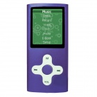 "HOTT MU820 1.8"" TFT Sporting MP3 MP4 Player w/ FM / Recorder - Purple (4GB)"