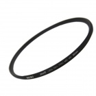 NISI 82mm MC Ultra Violet Ultra-thin Double-sided Multilayer Coating UV Lens Filter