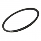 NISI 77mm MC UV Ultra Violet Ultra-thin Double-sided Multilayer Coating Lens Filter Protector