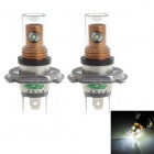 Zweihnder H4 20W 1900LM 6500K White Light Reversing Lamp Bulb w/ 4xCree XP-E for Car (12-24V,2PCS)