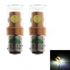 Zweihnder 1157 15W 1400LM 6500K 4 x LED White Light Reversing Lamp Bulb for Car (12-24V,2PCS)