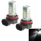 Zweihnder H8 16W 1500LM 6500K 14 x LED White Light Fog Lamp Bulb for Car (12-24V,2 PCS)
