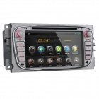 "Joyous 7"" Touch Screen Android 4.2 Dual-Core Car DVD Player w/ GPS / BT for Ford Focus / Focus 2"