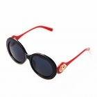 Women's Fashion European and American Style PC Frame PC Lens UV400 Sunglasses - Black + Red