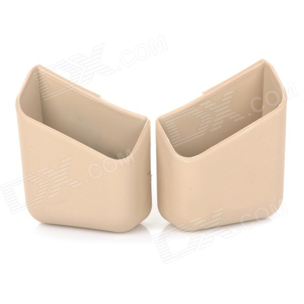 Multifunctional Car Storage Box Container - Beige