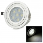 12W 950lm 6000K High Power 6-LED White Light Ceiling Lamp - Silver (AC 85~265V)
