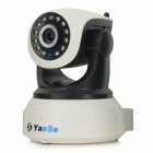 "YanSe 1/4"" CMOS 1.0MP PTZ P2P HD Wireless Indoor IP Camera w/ 12-IR-LED / Wi-Fi / TF - White + Black"