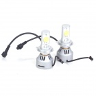ZnDiy-BRY Universal 4HL-H4 72W 3000lm 6500K White Light HID Car Headlamp w/ Driver (DC12~24V/ 2 PCS)