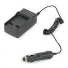 Portable Digital Camera Battery Charger for CAS CNP40 w/ Car Cigarette Lighter - Black