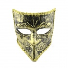 Halloween Costume Party ABS Face Mask - Brassy