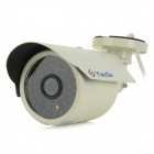 "YanSe YS-873CF 1/3"" CMOS 900TVL Water-resistant Outdoor CCTV Camera w/ 48-IR-LED - White (PAL)"