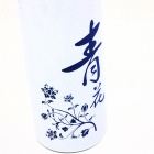 Blue And White Porcelain Ceramic Liner Stainless Steel Mug - White + Blue (250ml)