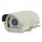 "Cotier 1/2.5"" CMOS 2.0MP Waterproof License Plate IP Camera w/ 8-LED White Light (EU Plug)"