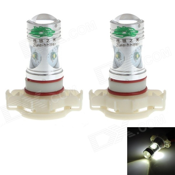 Zweihnder H16 20W 1900lm 6500K White Light Car Foglight w/ 4 x Cree XP-E (12~24V / 2 PCS)