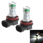 Zweihnder H8 20W 1900lm 6500K White Car Foglight w/ 4 x Cree XP-E (12~24V / 2 PCS)