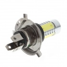 Zweihnder H4 20W 1900lm 6500K White Car Foglight w/ 2 x CREE XP-E + 4-COB LED (12~24V / 2 PCS)