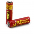 "HAOBA 1.2V ""1300mAh"" Rechargeable AA NiMH Battery - Red (2 PCS)"