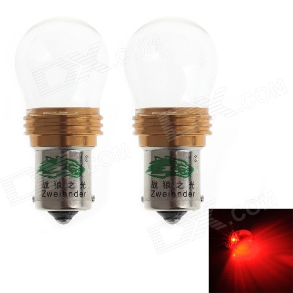 Zweihnder 1156 5W 450lm 700~735nm Red Light Car Brake Lamps w/ Cree XP-E (12~24V / 2 PCS)