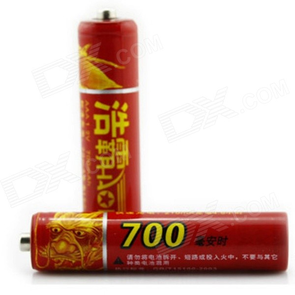 HAOBA 1.2V 700mAh Rechargeable AAA NiMH Batteries (2 PCS) 8pcs pkcell battery aaa pre charged nimh 1 2v 1200mah ni mh 3a rechargeable batteries up to 1000mah capacity cycle 1200times