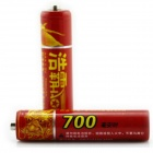 HAOBA 1.2V 700mAh Rechargeable AAA NiMH Batteries (2 PCS)
