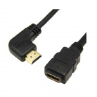 Yellow Knife 90 Degree Right Angle HDMI Male to Female Extension Cable - Black (50cm)