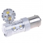 HFW02 1156 50W 600lm 5000K 10-OSRAM LED Neutral White Light Steering / Back up Lamp (DC12-24V, 2PCS)