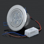 5W 400lm 6000K White Light LED Ceiling Light Lamp w/ LED Driver - Silver