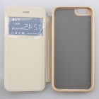 "Ultrathin PU + TPU Leather Flip-open Case w/ Stand for IPHONE 6 4.7"" - Golden"