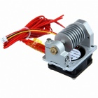 Geeetech E3D Metal J-Head w/ Cable / Cooling Fan Short-distance 3D Printer Extruder - Silver
