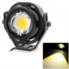 JRLED 10W 700lm 3200K E-01 LED Warm White Light Spotlight - Black (AC / DC 12V)