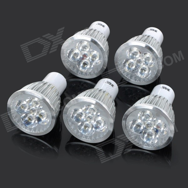 JRLED GU10 5W 330lm 6500K White Light LED Spotlight Lamp - Silver + White (AC 85~265V / 5PCS) jrled gu10 5w 330lm 6500k white light led spotlight lamp silver white ac 85 265v 5pcs
