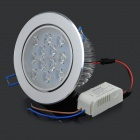 12W 960lm 6000K White Light LED Ceiling Light Lamp w/ LED Driver - Silver