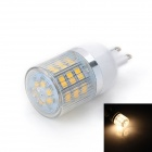 Marsing G9 10W 48-SMD 2835 LED 760lm 3500K Warm White Light LED Corn Bulb (210-240V)