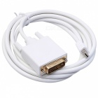 Mini DisplayPort DP Male to DVI Male Adapter Cable White (1.8M)