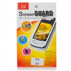 2.4-inch Screen Protector for Nokia N73/N77