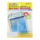 2.5-inch Screen Protector for Sony Ericsson M600/W950
