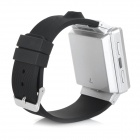 "ZGPAX S6 1.54"" Touch Screen Dual Core Android 4.0 3G Smart Phone Watch w/ Camera /Wi-Fi - Silver(UK)"