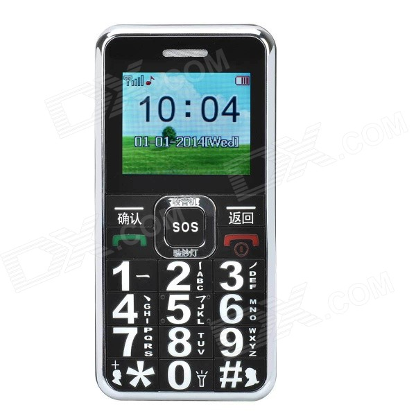 GS89 1.8 LCD Screen Quad-band GSM Bar Phone w/ MP3 / FM/ SOS/ LED Light/ UV Lamp - Black + Silver gs89 1 8 lcd screen quad band gsm bar phone w mp3 fm sos led light uv lamp black silver