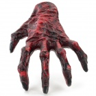 Ghoul Hand Style Tricky Prop Toy for Halloween / Costume Party - Wine Red