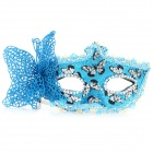 Stylish Butterfly Decorated Shiny Powder Finish Mask for Halloween / Costume Party / Ball - Blue