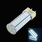 XGHF G12 8W 650lm 6000K 56-SMD 2835 LED White Corn Lamp - White (AC 100~240V)