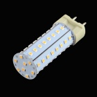 XGHF G12 8W 650lm 3000K 56-SMD 2835 LED Warm White Corn Lamp - White (AC 100~240V)