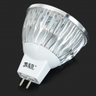 JRLED MR16 4W 370lm 4-LED Koud Wit licht Spotlights (5 PCS / DC 12V)