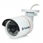"YanSe YS-5824CD 1/4"" CMOS 800TVL Outdoor Surveillance CCTV Camera w/ 24-IR-LED - White (PAL)"