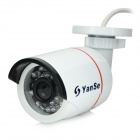 "YanSe YS-5824CF 1/3"" CMOS 900TVL Outdoor Surveillance CCTV Camera w/ 24-IR-LED - White (NTSC)"