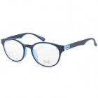 G8204 C9 Stylish Lightweight TR90 Frame PC Lens Sports Optical Eyeglasses - Black + Blue