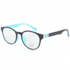 G8204 C6 Stylish Lightweight TR90 Frame PC Lens Sports Optical Eyeglasses - Black + Blue