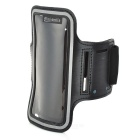 "Sunshine Protective PVC + Nylon Velcro Sports Armband Pouch Case for IPHONE 6 4.7"" - Black"